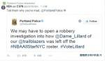 NBA》里拉德成明星賽最大遺珠 當地警方「展開調查」