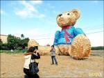 《地景藝術節》「迷失小熊」到台中 思考開發爭議