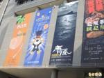 友達扎根科普教育 達達的魔法世界今於科博館開幕