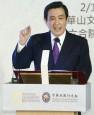 學者:台灣急統急獨 勢必被強國犧牲