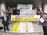 《TAIPEI TIMES 焦點》 Activists dig in against soil act changes