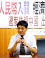 《TAIPEI TIMES 焦點》 TSU legislators question 7-Eleven yuan service