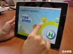 擴張認定居留證明 政府「違法」開後門 6.3萬中國人吃健保