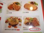 假魴魚風波 西堤魚排說明改「特級鯰魚」
