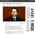 美智庫評論:中共統治已在黃昏