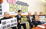 《TAIPEI TIMES 焦點》 Tax draft faces activists' resistance