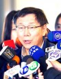 《TAIPEI TIMES 焦點》 Ko corrects 'mistranslated' online interview