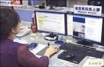 稅務遠距視訊服務 花蓮年底建置完成