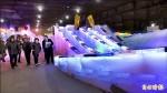 哈爾濱冰燈 尬台灣燈會
