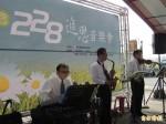 全國唯一228紀念廟 虎尾埒內三姓公廟音樂會追思