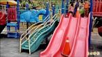 室外兒童遊具藏危機 三月總體檢