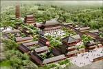 少林寺砸90億 澳洲蓋度假村