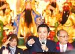 《TAIPEI TIMES 焦點》 Ma snubs Chu, prompting talk of a rift