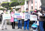 《TAIPEI TIMES 焦點》 Teachers rally to protest changes to transfer rules