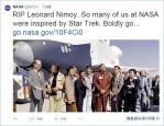 《星艦》史巴克逝世 歐巴馬、太空總署哀悼