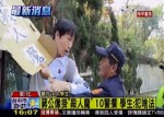 男大生在蔣介石銅像掛標語  警方攔阻遭「打臉」