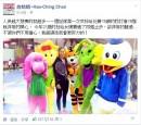 杜哈女網四強「台灣內戰」 謝淑薇勝詹皓晴