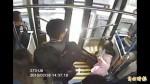 BRT驚魂!妹手夾傷下不了車 姐追趕2公里