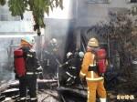 台南市前議員莊清森房宅火警 幸無人傷亡