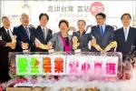 賴清德訪日 推銷台灣美食