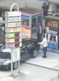 油要降了!汽柴油明降0.3元