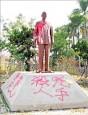 東海大學老蔣銅像 被勒頸撒冥紙