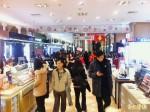 2月台灣消費者信心指數  創14年新高