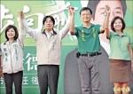 民進黨立委初選今起跑 多位議員想轉戰