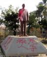 銅像現場批判式教學 我的經驗