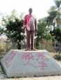 《TAIPEI TIMES 焦點》 Rash of 'defacements' hits Chiang Kai-shek statues