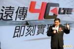 頂新賣台灣之星 遠傳將斥180億接手