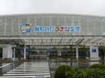 《名偵探柯南》世界知名 日本機場為之改名