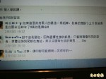 臉書挺父親 陳世志女兒:我爸白賣命近40年