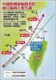中國不撤M503 對我威脅未解