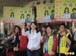 高市議員林瑩蓉登記立委初選 搬民調指小蝦米也能立功