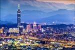 此生必遊城市榜首?台北「編號第一」啦