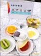 元宵健康吃 水果茶湯圓「享瘦」
