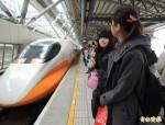 紓解台灣燈會人潮 高鐵加開自由座列車