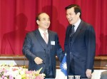 《TAIPEI TIMES 焦點》 KMT lawmakers urge Ma to put party unity first