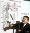 日學者警告 若沒做好海嘯防範、核四可能受害