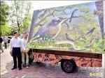 推廣綠色生態 「移動的森林」將上路