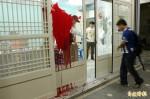 經營權糾紛? 斗六一補習班遭潑漆 、打破玻璃