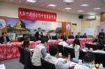 大新竹藍綠合作 首長會議凝聚6共識