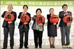 賴、菊等5市縣長 東京促銷農產
