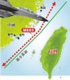 M503西移6浬 共機50秒可飛越中線