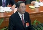 中國政協開幕 報告首度刪「港人治港」