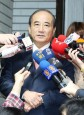 《TAIPEI TIMES 焦點》Wang says he has no plans to visit PRC