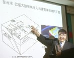 《TAIPEI TIMES 焦點》 Japan experts find flaws in Taiwan's nuclear safety