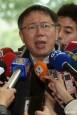 恐嚇市長嫌犯落網 柯P:不會追究 盼能平和抗議