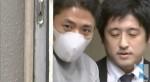 28歲男上班遲到 慘遭老闆皮帶綑綁虐打